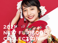 2021 NEW FURISODE COLLECTION