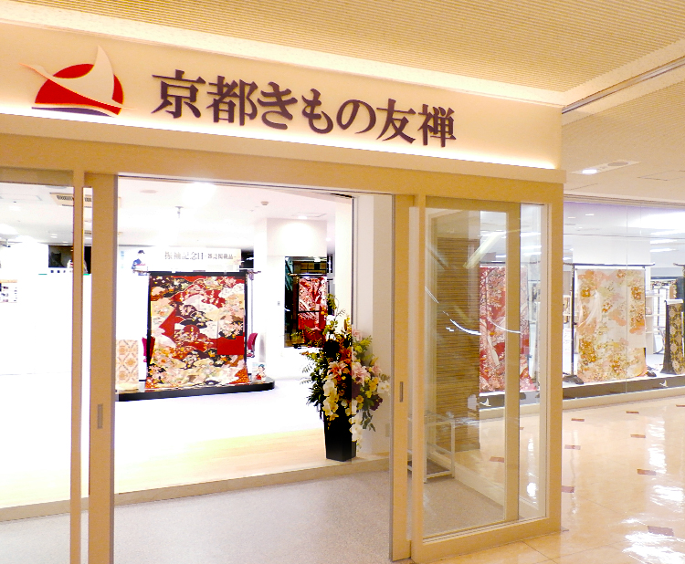 町田店入口