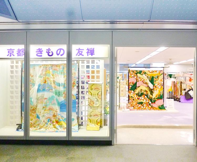 立川店入口