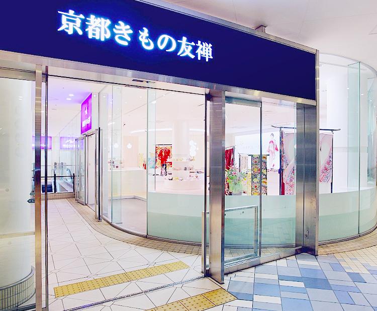 横浜店入口