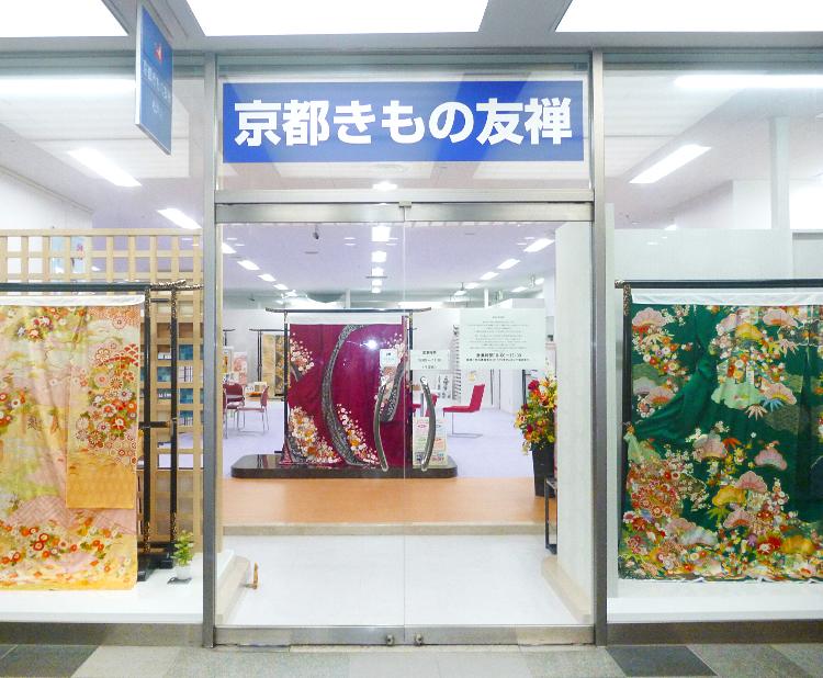 松戸店入口