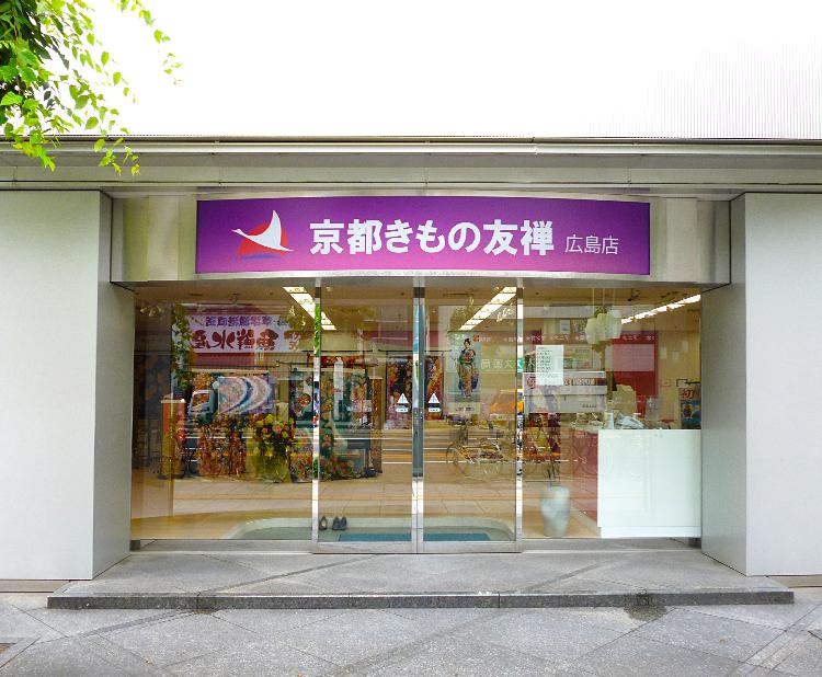 広島店入口