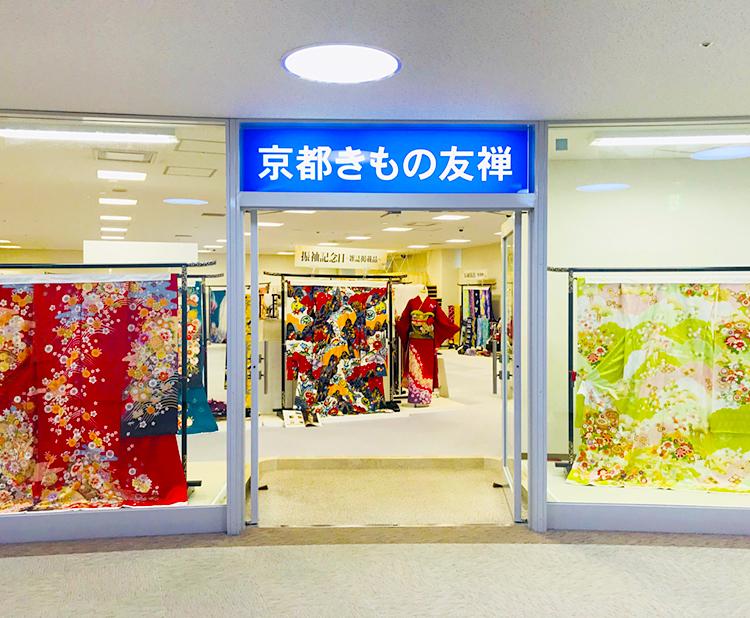 神戸店入口