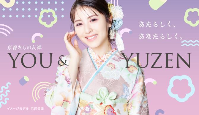 YOU&YUZEN あたらしく、あなたらしく。